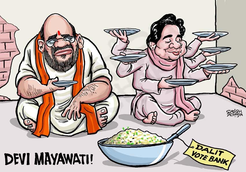 mayawati cartoon के लिए चित्र परिणाम