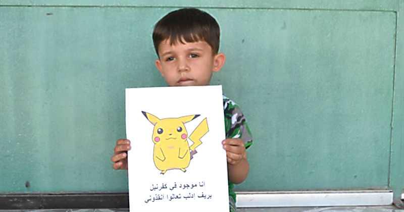 Siria Con Frases Como Estoy En Siria Ven A Salvarme