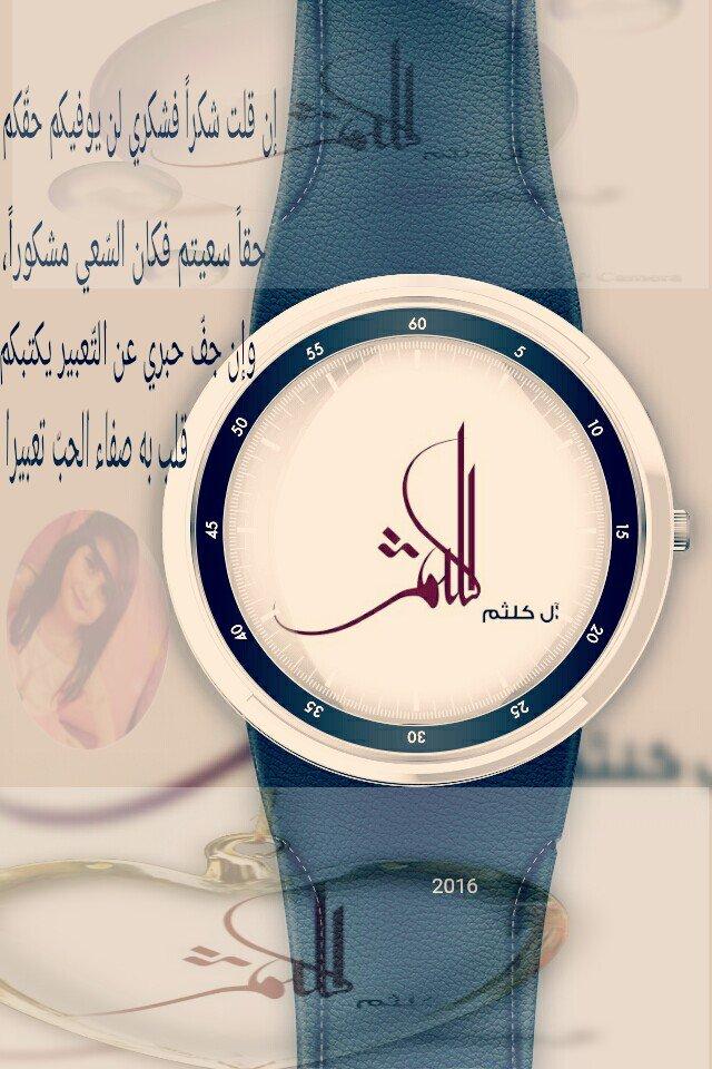https://twitter.com/Ana5lod/status/756277842246246401