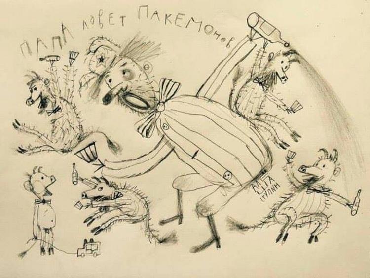 """Счастливый тарифчик, специалисты по анализам, украинская готика. Свежие ФОТОжабы от """"Цензор.НЕТ"""" - Цензор.НЕТ 1394"""