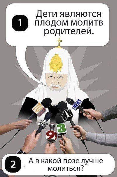 Активистам, выступающим против незаконной застройки, поступают угрозы от людей мэров Ирпеня и Бучи, - Червакова - Цензор.НЕТ 3903
