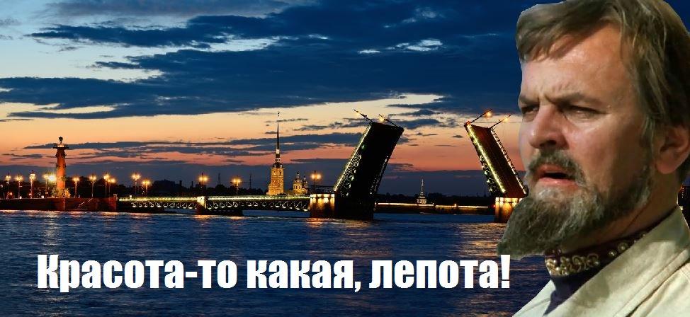 Иван грозный ехал из петербурга в москву