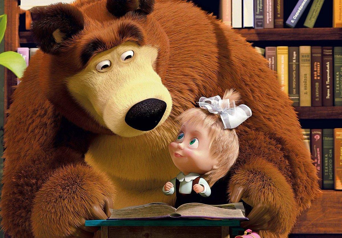 Открытка маша и медведь с 1 сентября, открытками день