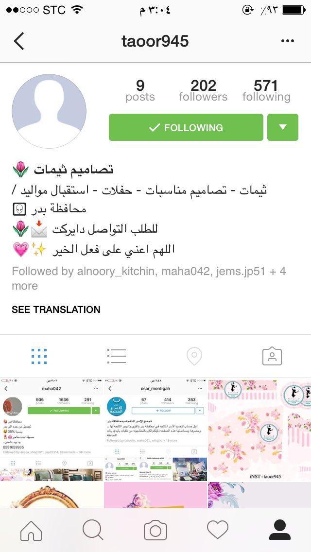 الأسر المنتجة ببدر Auf Twitter ثيمات تصاميم توزيعات محافظة بدر Https T Co Mytj9otugh
