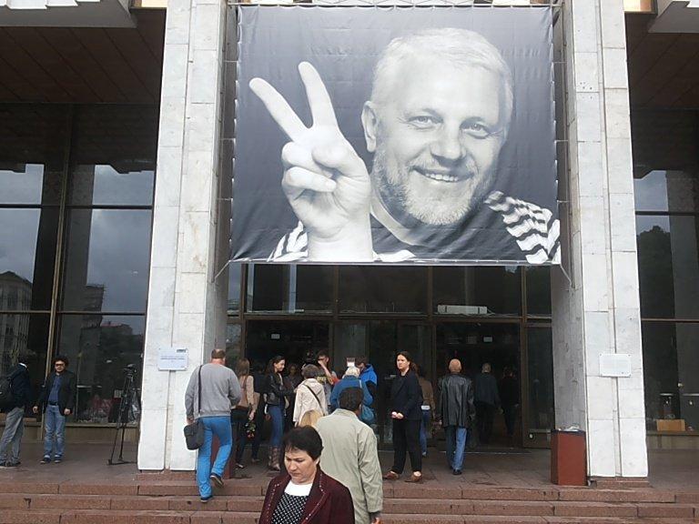 Поделу обубийстве Шеремета допросят корреспондентов, первыми оказавшихся наместе взрыва