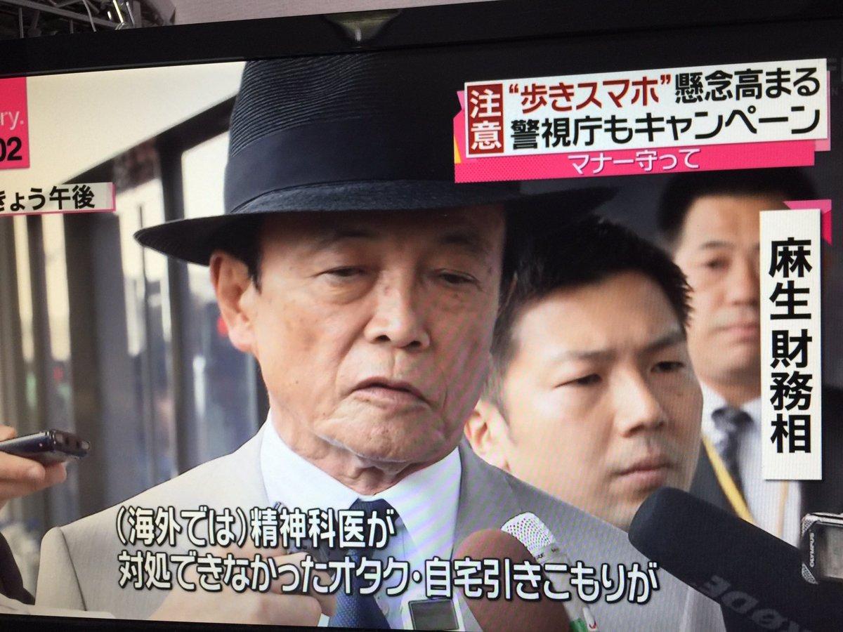 自宅 麻生太郎 麻生太郎、祖父の吉田茂、父の太賀吉も政治家。実家の豪邸&総資産が話題