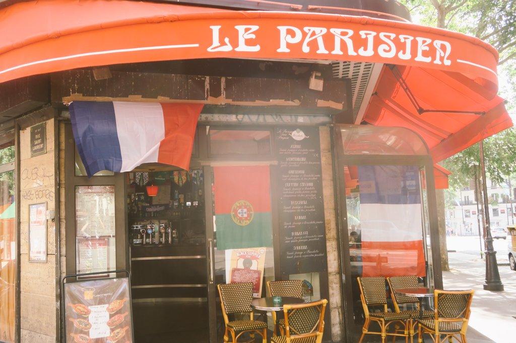 Португалия - Франция. Последний день Евро. Как это было - изображение 37