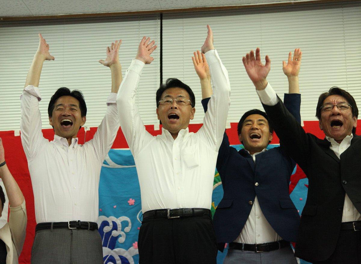 西田まこと、当選確実が出ました! 皆様の絶大なご支援により、大逆転勝利させていただきました!必ずやご期待にお応えしていまいります!誠に誠にありがとうございました! #西田まこと #参院選 #埼玉選挙区 https://t.co/WpbEWqkNK6