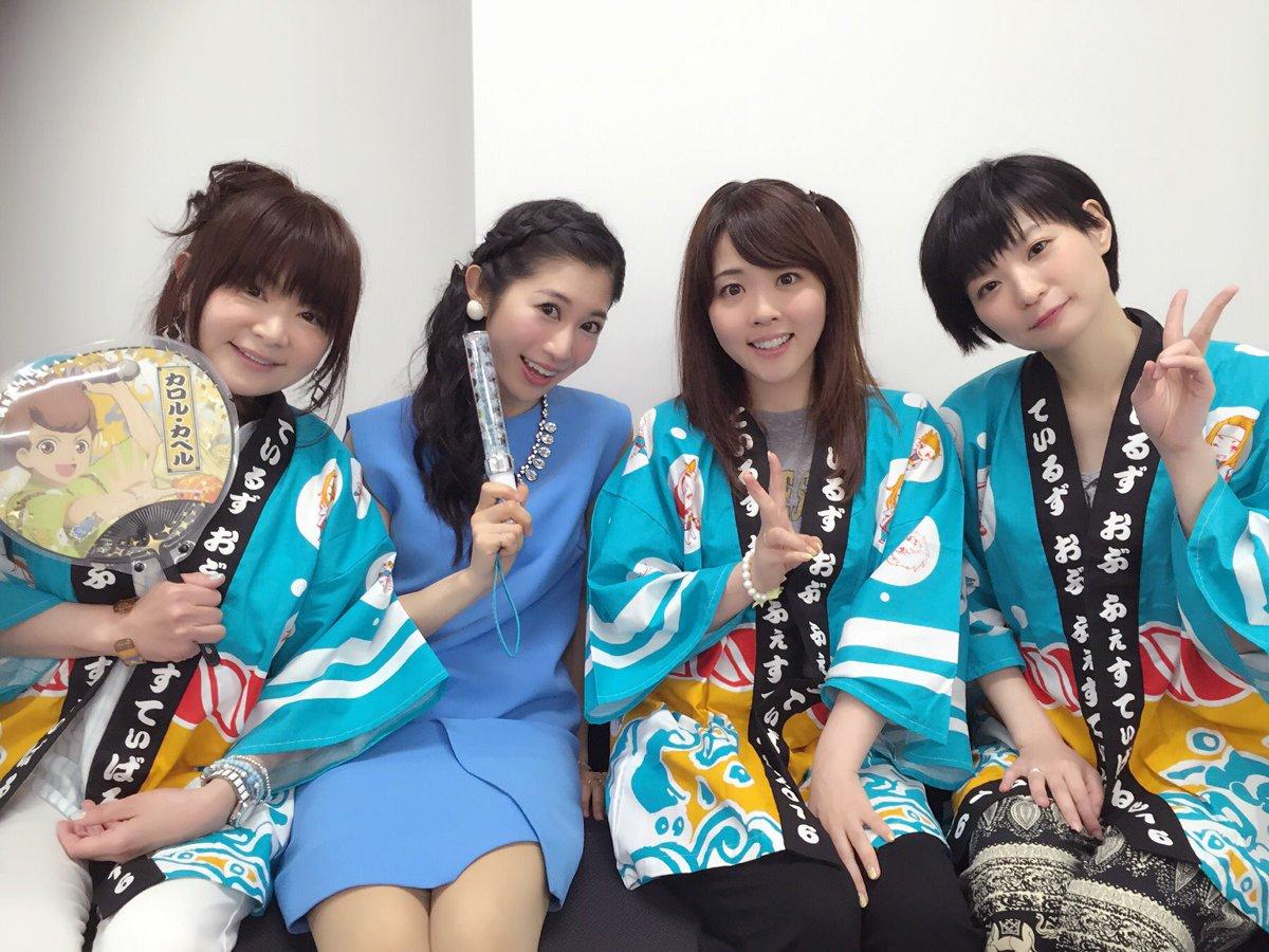 拙いアシスタントでしたが、みなさんの声援に助けられました……!ありがとうございます(((o(*゚▽゚*)o)))写真は女性楽屋での一枚。左から渡辺久美子さん、アナウンサーの名越さん、福圓、広橋涼さんです。 pic.twitter.com/e8BWME1lrN