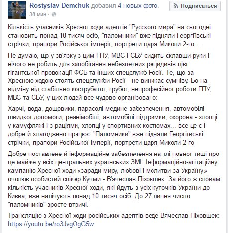 """Боевики обстреляли КПВВ """"Золотое"""" из гранатометов, - Госпогранслужба - Цензор.НЕТ 2708"""