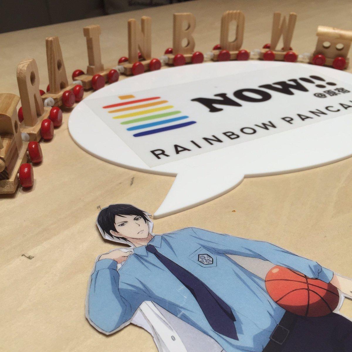 今日は黒子のバスケ虹村さんの誕生日!ファンの方たちと一緒にハッピーレインボーバースデー♪ https://t.co/spDaSC4M7p
