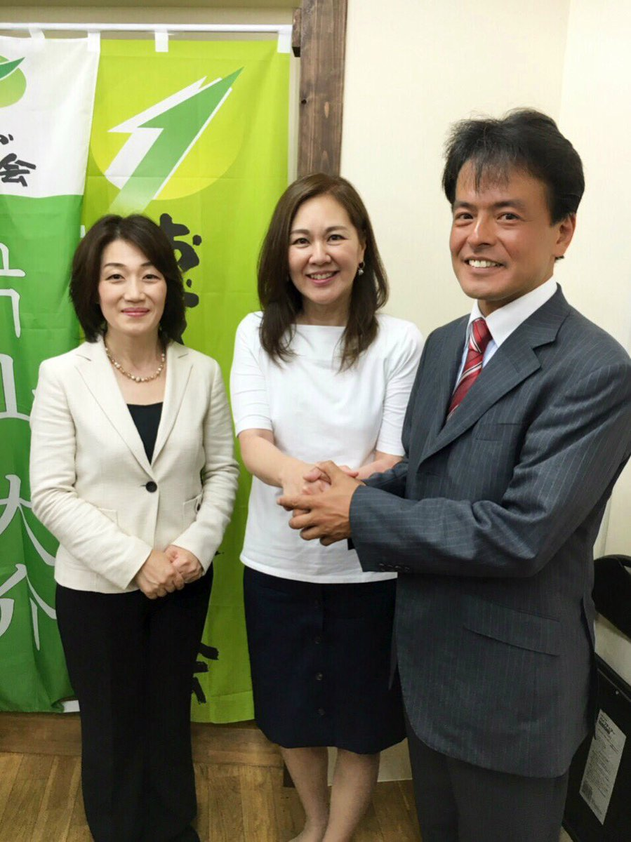 片山大介さん、当選させて頂きました❗️ご支援頂いた皆さま、本当にありがとうございます‼️ https://t.co/mwRNP1MLtm