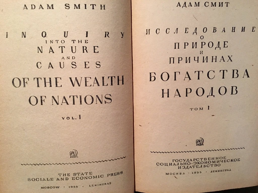 adam smiths the wealth of nations the The wealth of nations is a clearly written account of economics at the dawn of the industrial revolution the book was a landmark work in the history and economics as it was comprehensive and an accurate characterization of the economic mechanisms at work in modern economics.