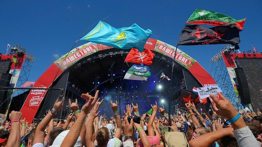 программу можно рок фестиваль 8-9 июля в москве свойства