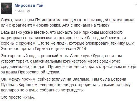 На Майдане 13 июля состоится акция ко дню рождения Сенцова - Цензор.НЕТ 3763