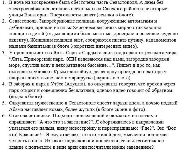 """В Луганской области есть опасность появления """"Газпромовской народной республики"""", - Тымчук - Цензор.НЕТ 5504"""