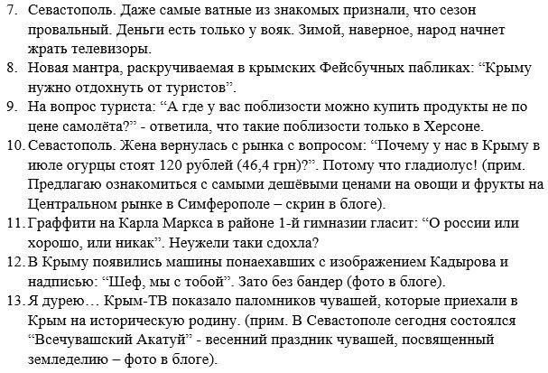 """В Луганской области есть опасность появления """"Газпромовской народной республики"""", - Тымчук - Цензор.НЕТ 9149"""