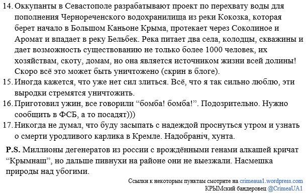 """В Луганской области есть опасность появления """"Газпромовской народной республики"""", - Тымчук - Цензор.НЕТ 4706"""