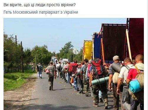 Срок обучения патрульных планируется увеличить в полтора раза, - Деканоидзе - Цензор.НЕТ 1124