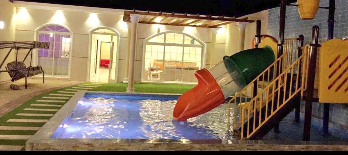 مريح المريح V Twitter شاليهات توليب بسكاكا ألعاب مائية عائلية مسابح داخلية اللقائط امتداد طريق مجمع الكليات 0552540508 شكرا لهذه الروعة