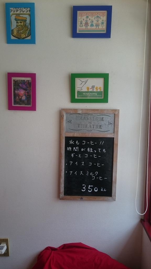 クールダウンにおすすめ。アイスコーヒー!目覚ましにもいいですね。パルフェは、苺ジャムが好評です。北海道産無農薬苺ジャムです。#大阪スィーツ