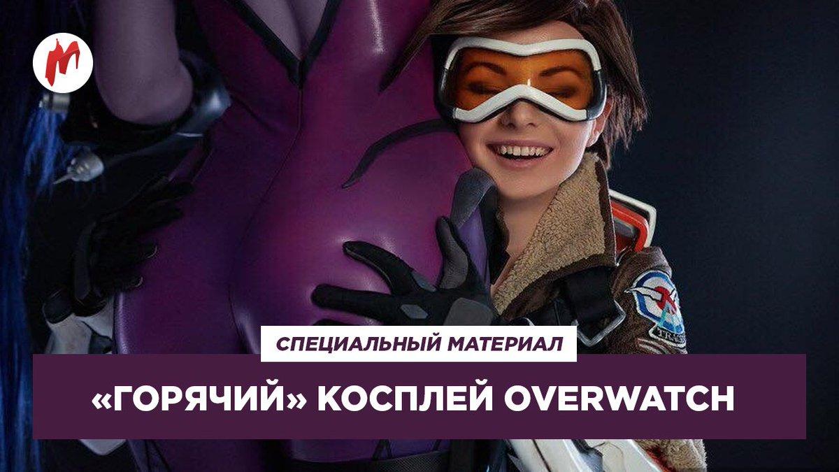 688c04f49c5 Игромания on Twitter