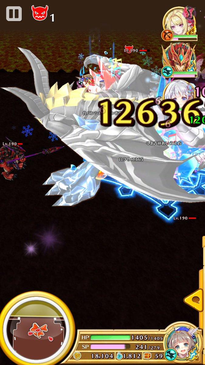 【白猫】ティアマト協力「Divine Dragon's Saga」が新難易度☆12追加で復刻開催!出現モンスター&報酬情報、周回は☆9でも良さそう?【プロジェクト】