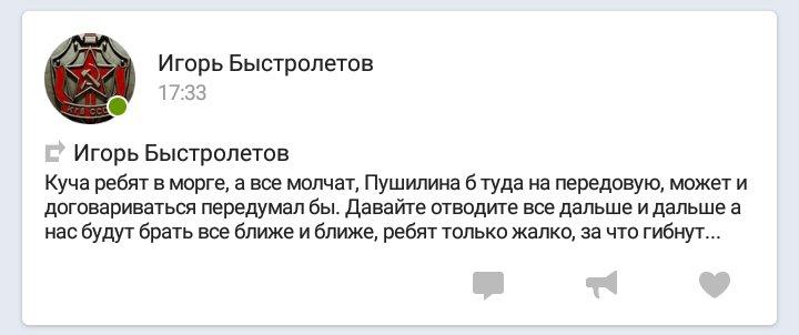 """""""Фантом"""" в Донецкой области задержал пособницу террористов с деньгами - Цензор.НЕТ 6273"""