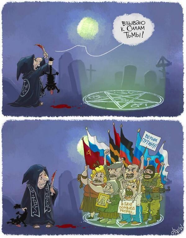 ООН: Ситуация на Донбассе ухудшается - Цензор.НЕТ 1178