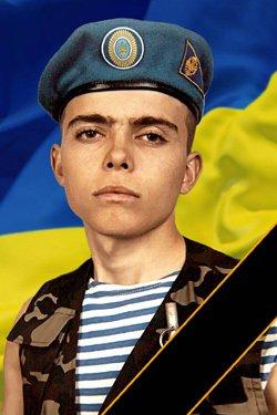 Мемориальную доску пограничнику генералу Момоту, погибшему в АТО, открыли в Харькове - Цензор.НЕТ 5190