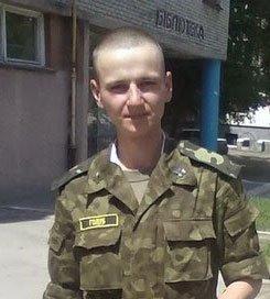 Мемориальную доску пограничнику генералу Момоту, погибшему в АТО, открыли в Харькове - Цензор.НЕТ 815