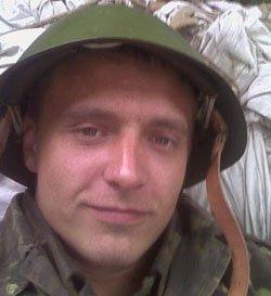 Мемориальную доску пограничнику генералу Момоту, погибшему в АТО, открыли в Харькове - Цензор.НЕТ 6692