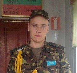 Мемориальную доску пограничнику генералу Момоту, погибшему в АТО, открыли в Харькове - Цензор.НЕТ 6667