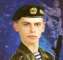 Мемориальную доску пограничнику генералу Момоту, погибшему в АТО, открыли в Харькове - Цензор.НЕТ 1503