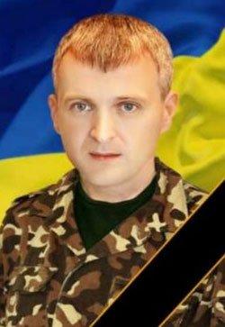 Мемориальную доску пограничнику генералу Момоту, погибшему в АТО, открыли в Харькове - Цензор.НЕТ 2943