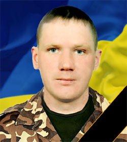 Мемориальную доску пограничнику генералу Момоту, погибшему в АТО, открыли в Харькове - Цензор.НЕТ 8458