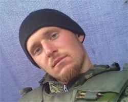 Мемориальную доску пограничнику генералу Момоту, погибшему в АТО, открыли в Харькове - Цензор.НЕТ 9081