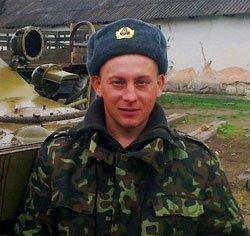 Мемориальную доску пограничнику генералу Момоту, погибшему в АТО, открыли в Харькове - Цензор.НЕТ 7950