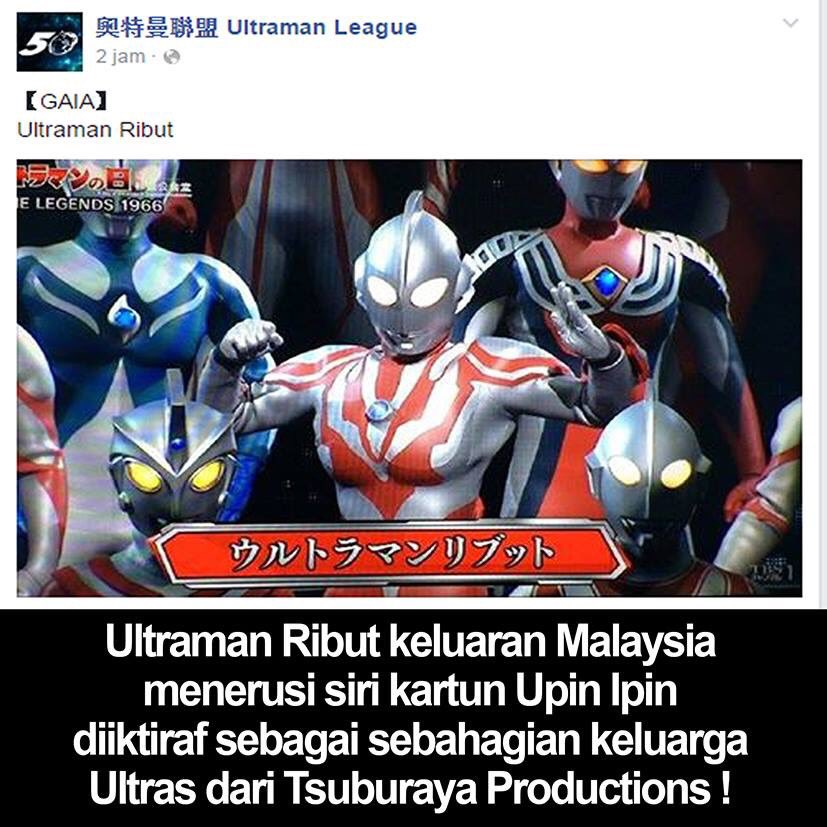 darkervade1 blogspot my reaction to ultraman ribut become