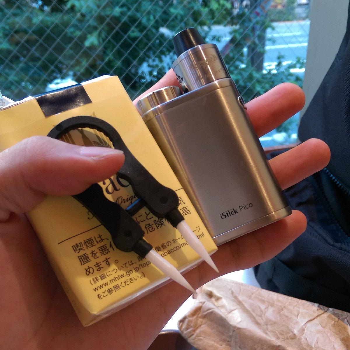 いい 匂い タバコ