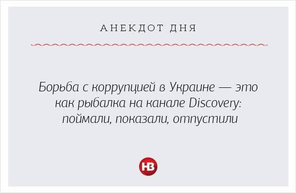 Луценко и Хан обсудили борьбу с коррупцией среди высокопоставленных чиновников - Цензор.НЕТ 3659