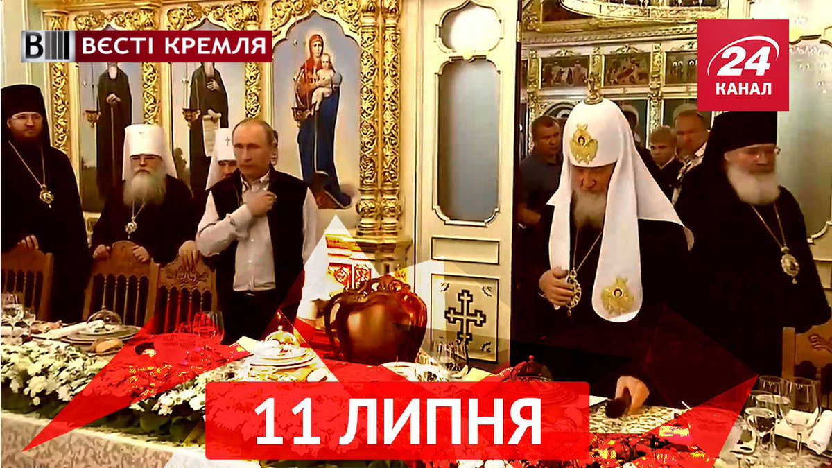 Вести Кремля. Где прятался Путин. Почему в Сочи закрыли некоторые пляжи