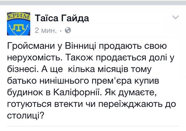 Луценко предлагает запретить выезд за границу депутатам Рады, с которых собираются снимать неприкосновенность - Цензор.НЕТ 2491