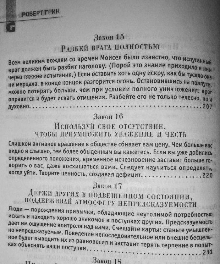 """""""Пока армия РФ ведет в Украине военные действия, есть все основания считать Россию главной угрозой для всего мира"""", - министр обороны Польши - пропагандистам РФ - Цензор.НЕТ 4813"""