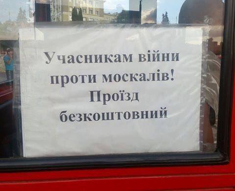 95 бригада ВДВ получила новую машину скорой помощи - Цензор.НЕТ 6141