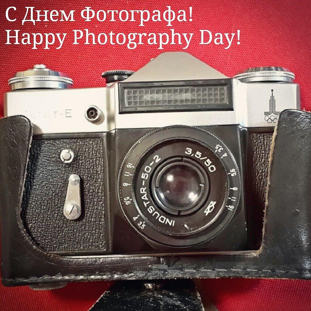 Козел, картинки к дню фотографа 12 июля