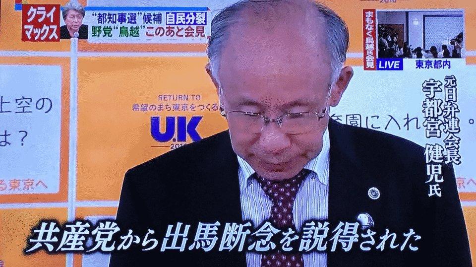 日本において獄死もしくは恩赦さ...
