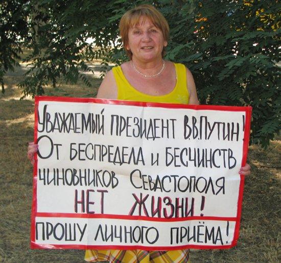 Блокировать трибуну, прикрываясь мантрой о защите социально уязвимых слоев населения, и не голосовать за возвращение украденных Януковичем средств - это кощунство, - Бурбак - Цензор.НЕТ 9099