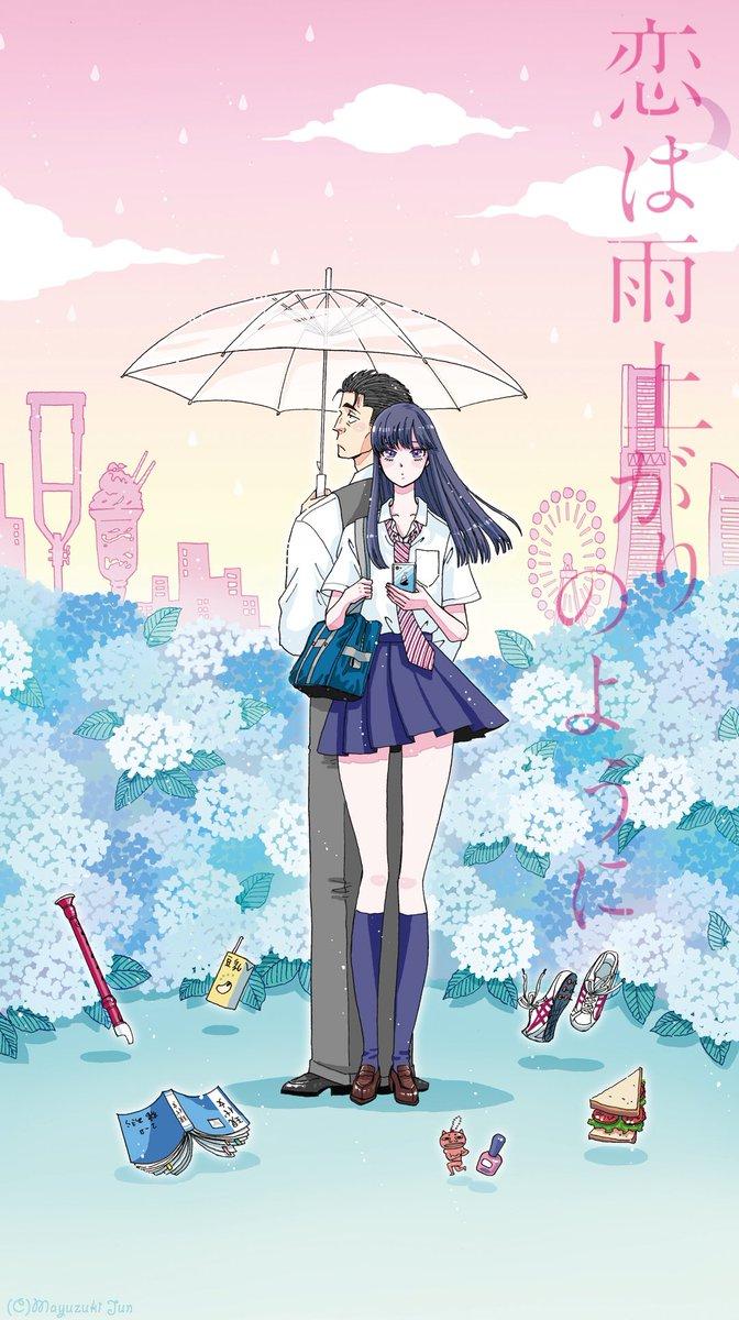 満開のアジサイをバックにした傘をさす橘あきらと店長・近藤正己の『恋は雨上がりのように』の壁紙