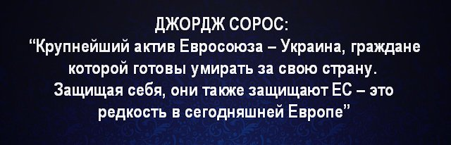 Пьянства в армии стало меньше из-за активизации боевых действий, - Шкиряк - Цензор.НЕТ 450